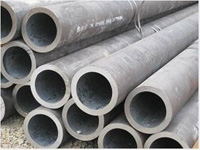low-medium pressure boiler tube